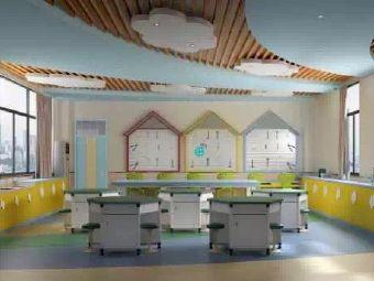 莞城建设小学