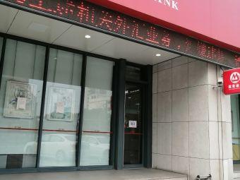 招商銀行(上海松江支行)