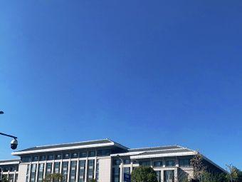昆明市社会科学院