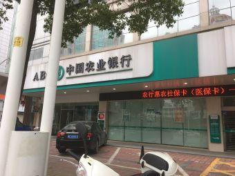 中国农业银行(石狮灵秀支行)