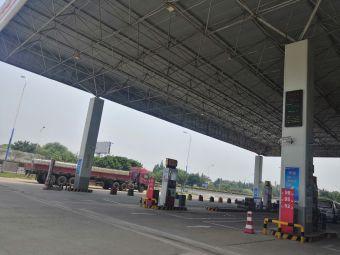 中国石油闸上加油站(新闸路)