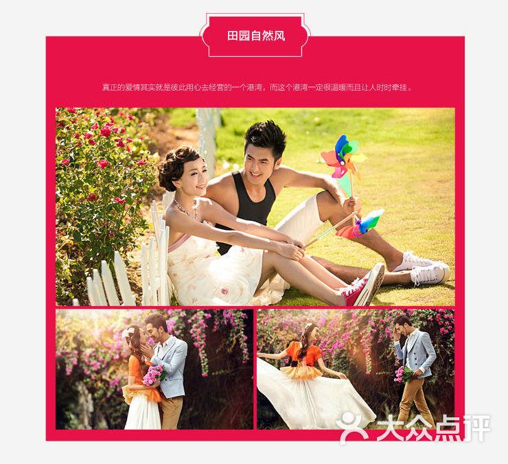 成都拉菲国际婚纱摄影_成都天府国际机场