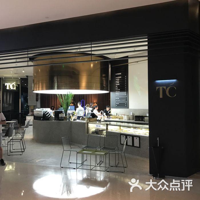 tc(休息极荟v图片图片店)广场-第8张模具设计太累,没无限图片