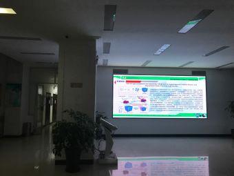 广西师范大学-国家重点实验室