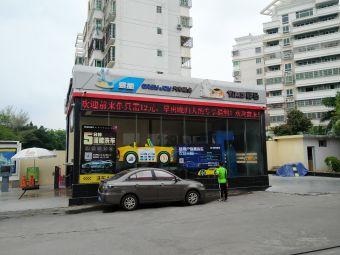 中国石化加油站(金盘加油站)