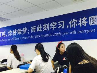 欣瑞教育文化培训中心