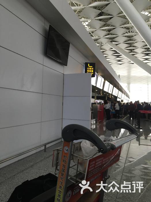 新郑市其他 交通 飞机场 新郑机场t2航站楼 所有点评  16-10-19 新郑