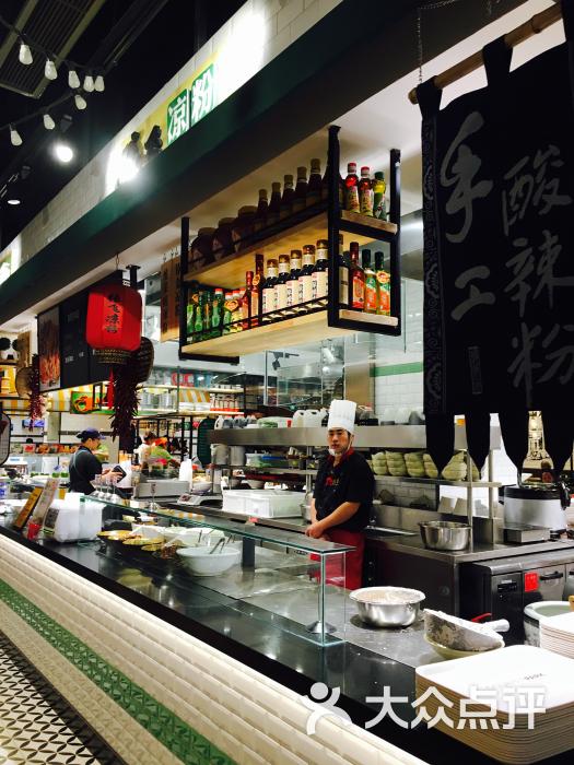 亚惠美食图片(美食公园店)广场-第3张鼎罐和平图片