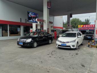 中港石化加油站