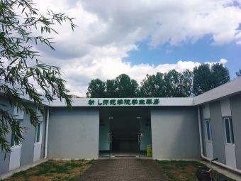 南京晓庄学院(方山校区)