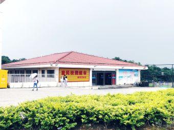 江西省商务学校(新校区)