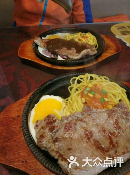 爵士牛排西餐厅(鞍山店)牛排图片 - 第12张