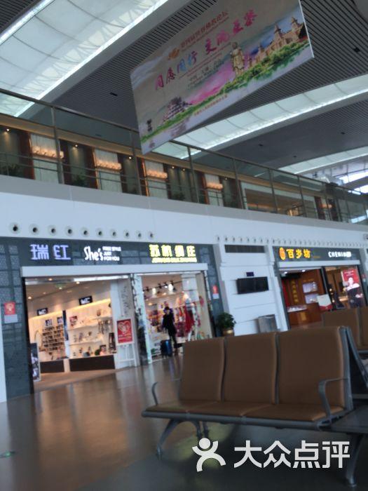 无锡的苏南硕放国际机场,也算是家门口的机场了,坐飞机