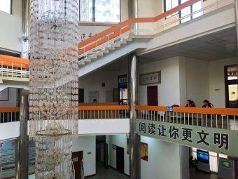 咸阳图书馆