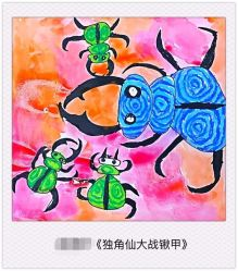 近期夏加尔美术还增加了特色网络课程,让孩子在家里也能享受到优质的图片