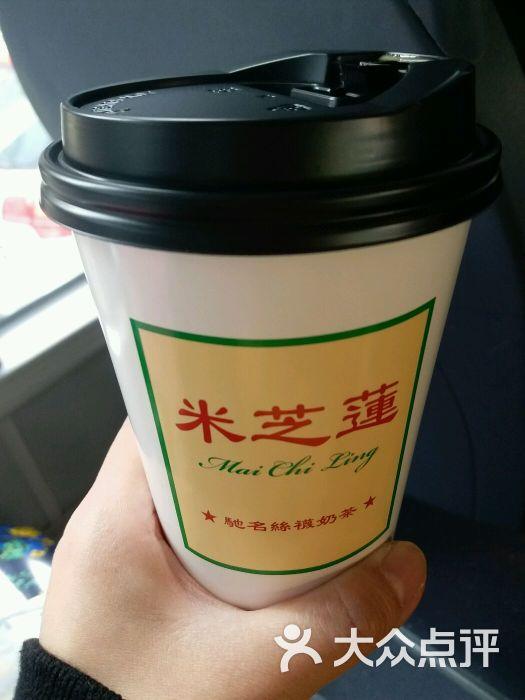 海盐焦糖港奶图片-上海