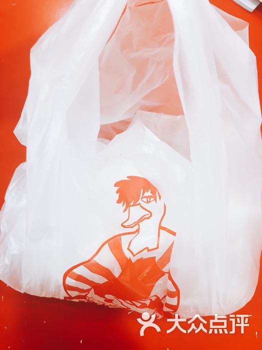鸭先森(大众城店)-美食-怀化图片-万象点评网马端街哈尔滨美食图片