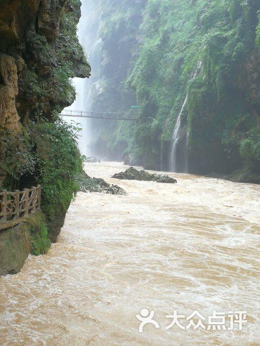 马岭河峡谷风景区图片 - 第25张