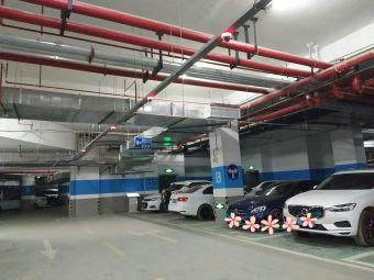 嘉会城营销中心-停车场