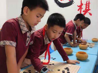 珠海围棋协会黄晨围棋教室