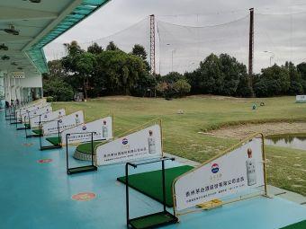 长盛高尔夫练习场