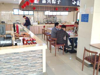 中国石化江苏高速石油沙河服务区加油站