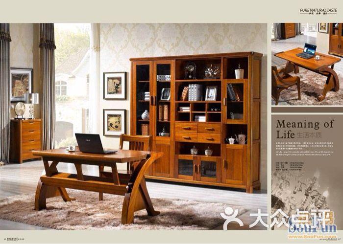 居然之家海棠木家具图片-null更多家居用品-大众点评
