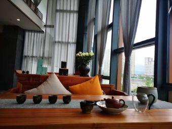 萃庐茶艺生活馆