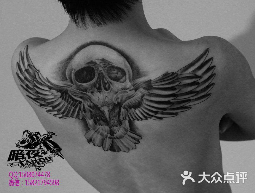 手臂翅膀骷髅纹身图案