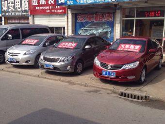 凯捷QQ租车