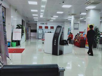 中国工商银行(南宁市高新技术产业开)