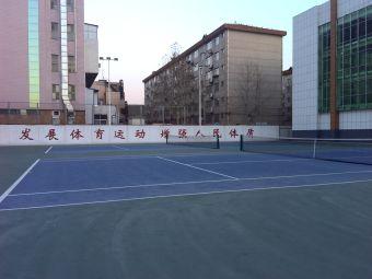 淄博华志健体体育发展有限公司
