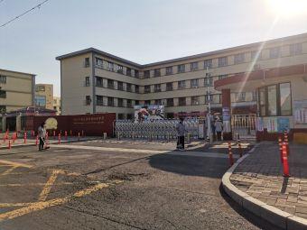 河北工业大学附属红桥中学