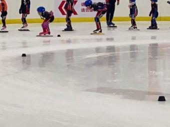 名将体育冰上运动中心