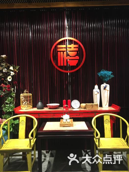 至禧特色-美食-宜昌饭店图片观音桥美食图片
