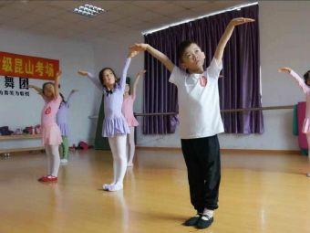 昆山市新青年歌舞团(金鹰天地店)