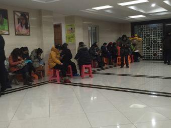 清源围棋学校