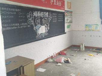 阜宁县阜城街道社区教育中心