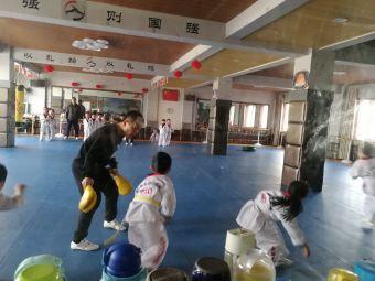金双艺跆拳道素质教育(机床二厂馆)