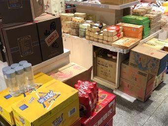 诸暨服务区第一驿佰购高速超市