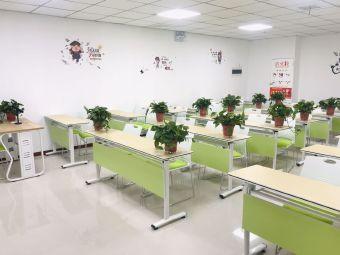 圆梦考研(洛阳分校)