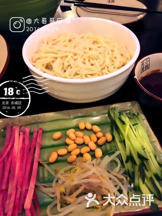 天意小馆(王府井百货大楼店)-美食-北京美食-大西安丝绸之路图片图片