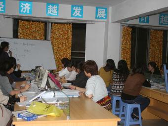 新千年职业培训学校(正阳校区)