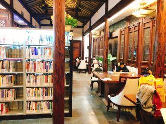 24小时城市书房