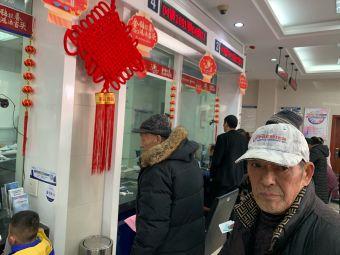 张家港农村商业银行塘桥支行