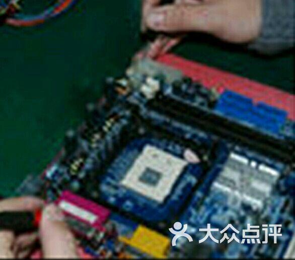 金涛网络技术-图片-招远市生活服务-大众点评网