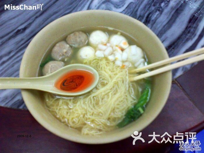刘福记牛丸鱼蛋面图片-北京粥粉面-大众点评网
