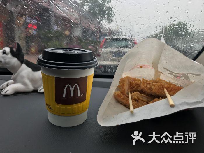 麦当劳(嘉兴南服务区)-图片-嘉兴美食-大众点评副总美食指南的图片