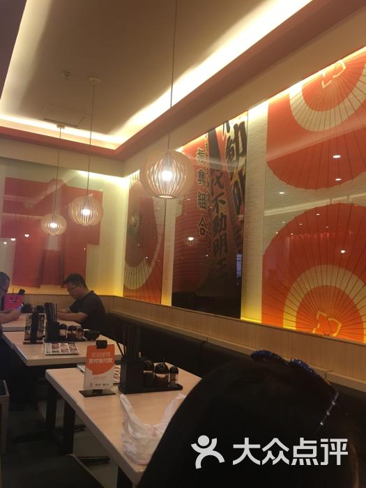 味千拉面(乌鲁木齐友好北路餐厅)图片 - 第133张