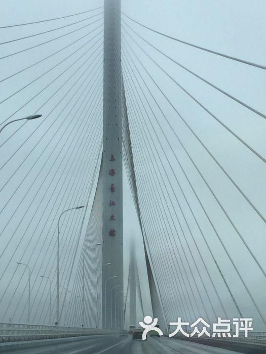 上海长江大桥上海长江大桥图片